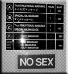 massage_sex